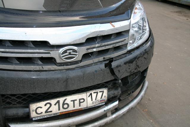 Китайские автомобили.