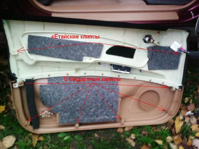 белье термобелье снятие обшивки передняя правая дверь ховер н3 мире термобелья