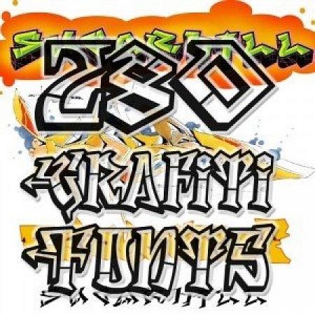 как рисовать шрифты граффити: