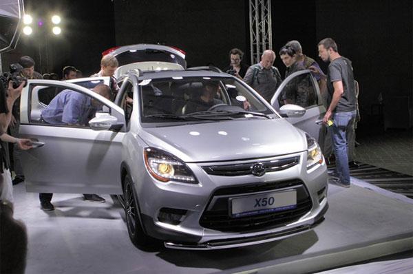Компания Lifan продала в России через интернет 10 автомобилей