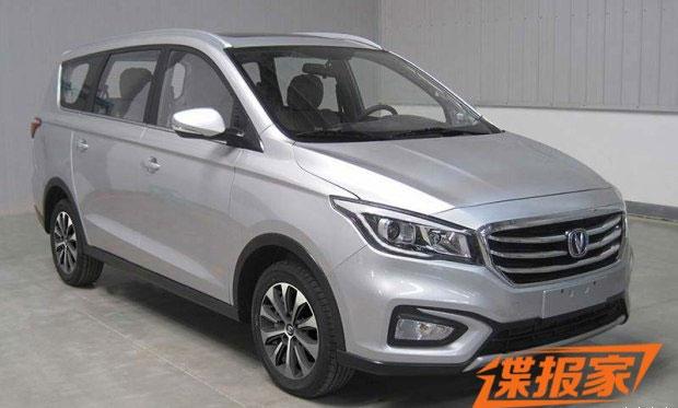 Changan готовит новый минивэн Lingxuan