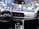 Changan CS75 Plus: Фото 1