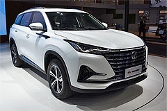 Фото Changan CS75 Plus