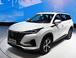 Changan CS75 Plus: Фото 3