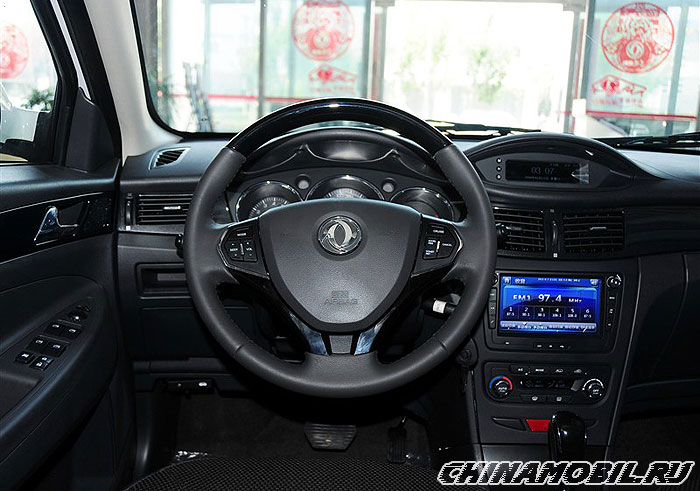 DongFeng H30 Cross interior