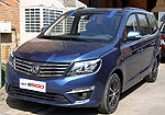 Dongfeng S500: Фото 1