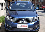 Dongfeng S500: Фото 2