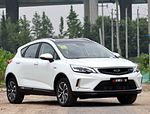 Geely Emgrand GS : Фото 1