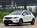 Geely Emgrand GS : Фото 3