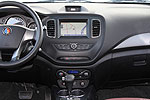 Geely GC5-RV: Фото 2