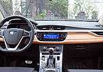 Geely S1: Фото 2
