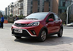 Geely Vision X1: Фото 1