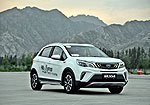 Geely Vision X3: Фото 1