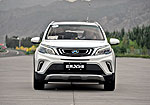 Geely Vision X3: Фото 2