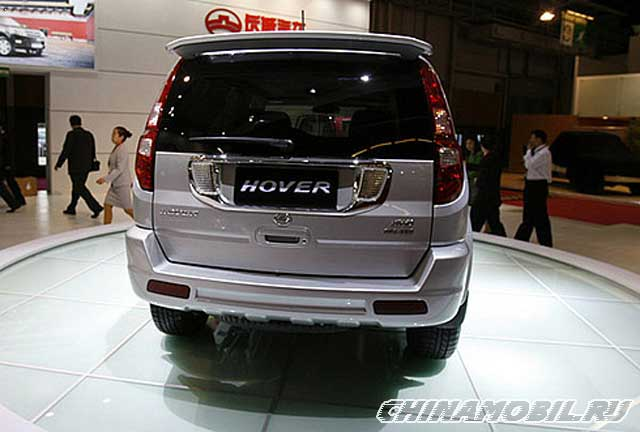 Great Wall Hover.