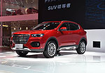 Haval H4 (2017): Фото 1