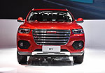 Haval H4 (2017): Фото 2