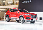 Haval H4 (2017): Фото 3