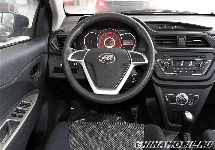 Lifan X50 Interior Photos Of