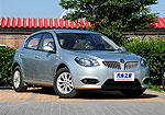 Brilliance H320: Фото 3